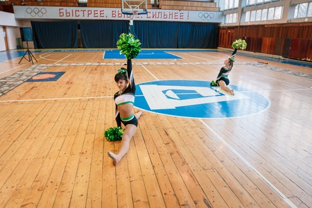 Dneprodzerzhinsk, Ukraine - November 12, 2016: Qualifying round for the cheerleading competition. Cup Prometheus , young cheerleaders perform at the city cheerleading championship