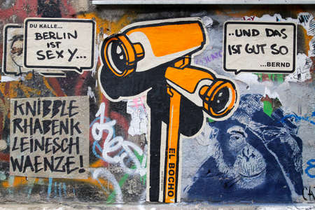 ドイツのベルリンで落書き
