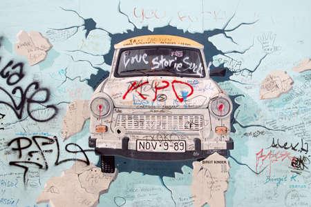 ストリート アートとグラフィティ ベルリン、ドイツで