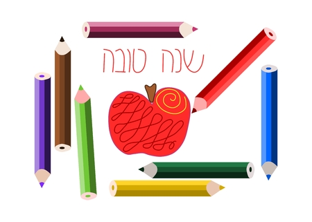 ha: Shanah Tovah congratulation Illustration