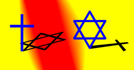 detachment: Interconnection between Christianity and Judaism concept. Big cross and big hexagram with different shadow. Colorful seamless background.