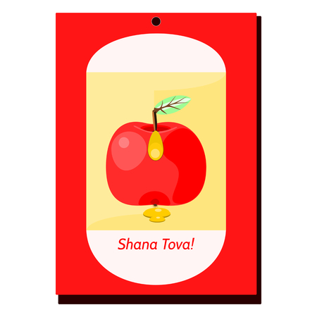 shana tova: Red apple with honey drops. Inscription Shana Tova (Happy New Year in hebrew language). Celebrations card. Illustration