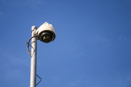 dome type: Hi-tech dome type camera on a pole