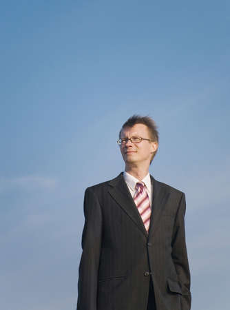 Businessman with hand in pocket looking away Stock Photo - 3193401