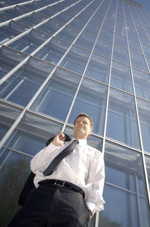 Businessman smiling while looking away Stock Photo - 3194106