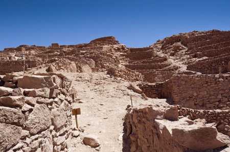 archaeological site: Pre-Columbian archaeological site in San Pedro de Atacama (Chile) Stock Photo