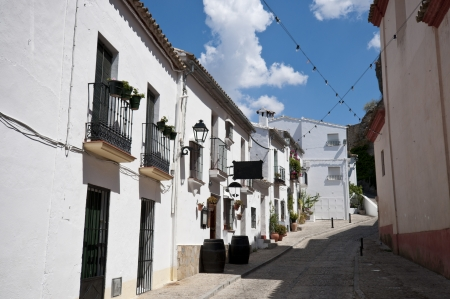 Traditional houses in Zahara de la Sierra, Cadiz  This village is part of white towns in southern Spain Andalusia region  photo