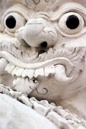 White dragon sculpture. LANG_EVOIMAGES
