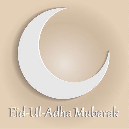 ul: Eid Ul Adha Mubarak moon background. vector illustration.