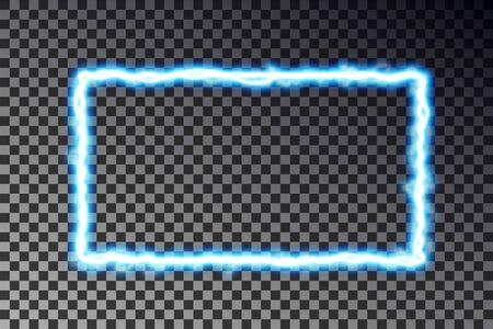 Vector light frame banner isolated on dark background. Shine border in lightning style, transparent effect. Light magic rectangle. Vector illustration Illusztráció