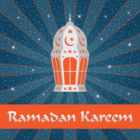 colorful lantern: Ramadan Kareem  Greeting card