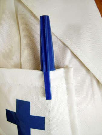 Uniforme de enfermera  Foto de archivo - 3192747