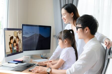 family member take care and teach kid learning on line internet on appropriate website for kids