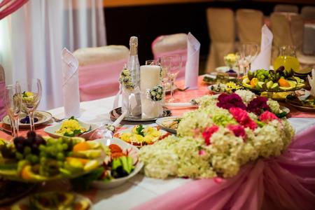 Hochzeit Blumen, Hochzeit Bouquet, Strauß Rosa Rosen Und Weißen ...