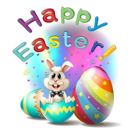 silhouette lapin: Illustration d'une affiche heureuse de P�ques sur un fond blanc