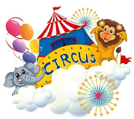 航空ショー: ライオンや象、白い背景にサーカス看板付近のイラスト