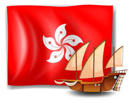 hongkong: Illustration of the flag of Hongkong with a ship on a white background