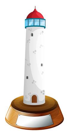 parola: Illustration of a tower trophy on a white background Illustration