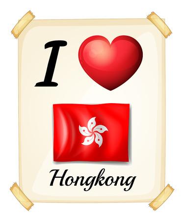 I love Hongkong sign posted on the wall Vector