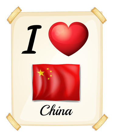 china wall: Poster I love China on the wall Illustration