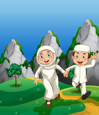 couple holding hands: Muslim couple holding hands in the park Illustration