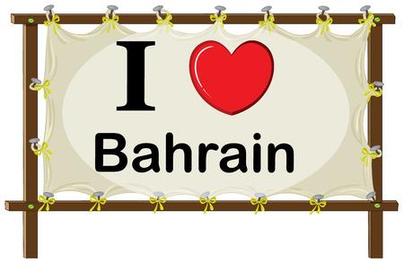 wooden frame: I love Bahrain sign in wooden frame