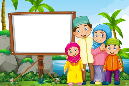 family park: Muslim family in the park illustration