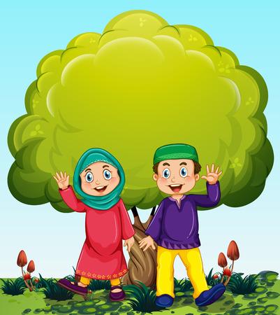islamic scenery: Muslim couple in the park illustration
