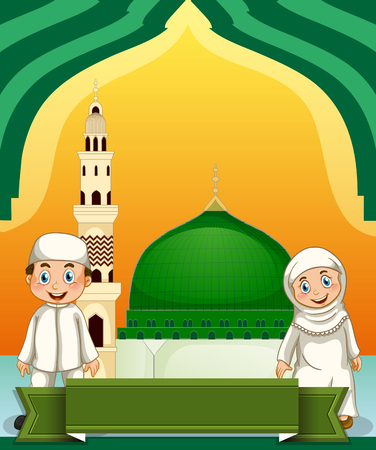 mosque illustration: Muslim couple and mosque illustration