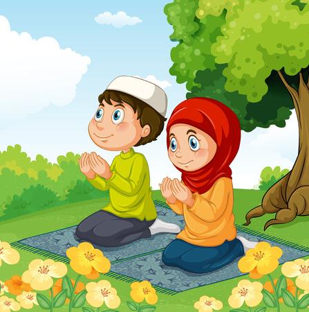 muslim pray: Muslim couple praying in the park illustration