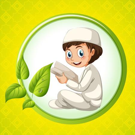 reading bible: Muslim boy reading bible  illustration