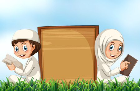 reading bible: Muslim couple reading bible on the grass illustration