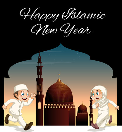 mosque illustration: Happy Islamic New Year poster with people and mosque illustration