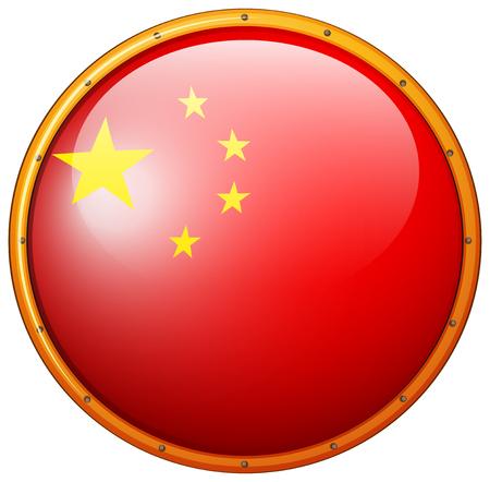 flag: Round icon for flag of China illustration