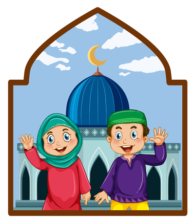 A muslim couple at mosque illustration Illustration