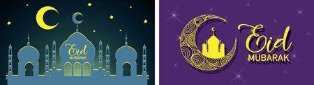 Background design for Muslim festival Eid Mubarak illustration