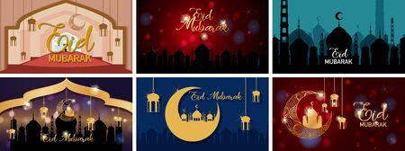 Background designs for Muslim festival Eid Mubarak illustration