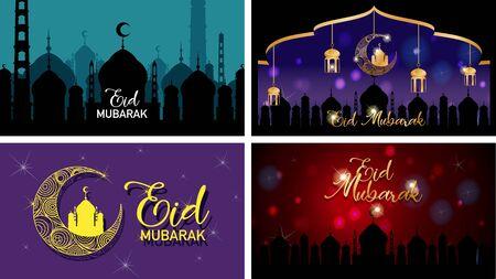 Four background designs for Muslim festival Eid Mubarak illustration
