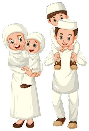 Arab muslim family in traditional clothing isolated on white background illustration Illustration