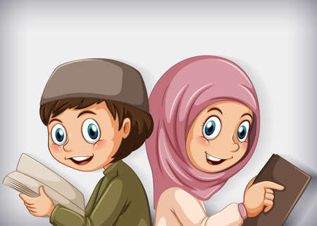 Muslim students reading the book illustration