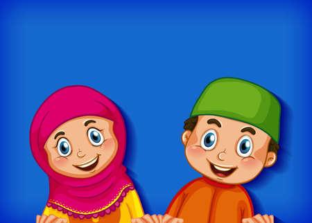 Muslim children cartoon character illustration