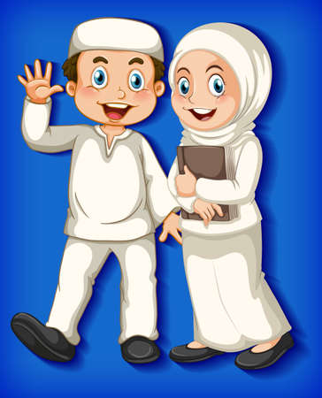 Happy muslim couple on colour gradient background illustration