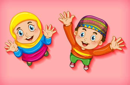Happy muslim children from aerial view illustration Ilustracje wektorowe