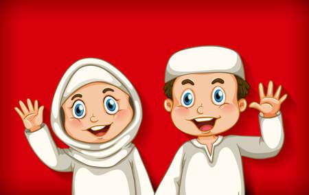 Happy muslim couple on colour gradient background illustration