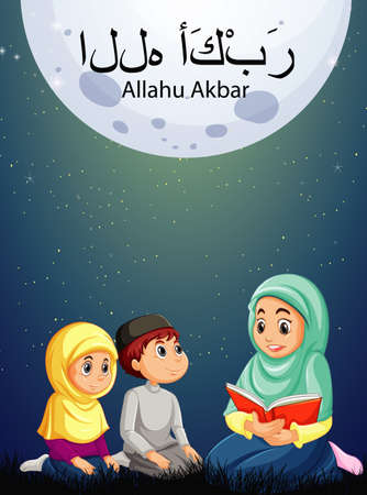 Arab muslim family in traditional clothing with allahu akbar  illustration Stock fotó