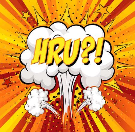 HRU text on comic cloud explosion on rays background illustration Ilustração