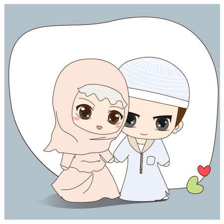 Cute cartoon Muslim couple wedding costume