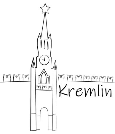 Clock tower and the wall of the Moscow Kremlin,  Russia. Line drawing, stylization. Vector illustration Иллюстрация