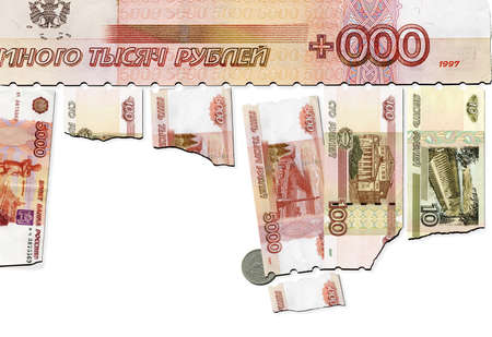 Inflation. Announcement with a tear-off line of banknotes. Rubles of the Bank of Russia. Illustration. 版權商用圖片