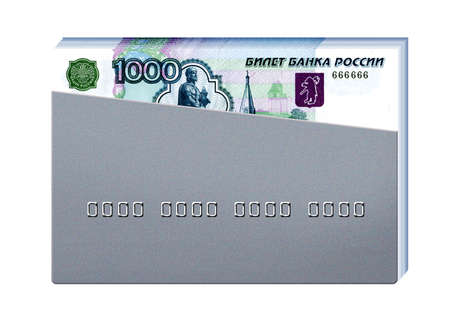 Bank card mockup for Russian rubles. Illustration